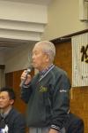 平成29年度納会を行いました!